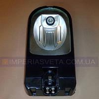 Светильник консольный, уличный IMPERIA  LUX-351420