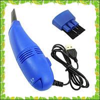 Мини пылесос для компьютера usb mini vacuum