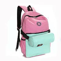 Яркий молодежный рюкзак (+ сумка-пенал в комплекте) Розовый