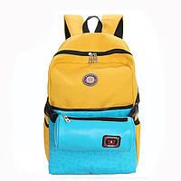 Яркий молодежный рюкзак (+ сумка-пенал в комплекте) Желтый