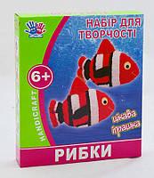 "Набор для творчества ""1 Вересня"" ""Рыбки"" 951892"