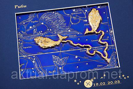 Плакетка Знак зодиака Рыбы