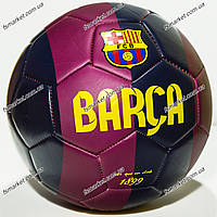 Футбольный Мяч Nike FC Barcelona Home 2014/15