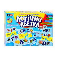 """Гр Пазлы """"Логічна Абетка"""" (12) """"ДАНКО ТОЙС"""""""