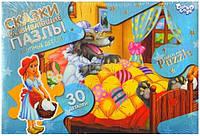 Пазл 30 эл. крупные картонные детали / Красная шапочка