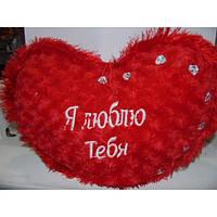 Подушка валентинка со стразами 46*30 см, мягкая декоративная подушечка, подушка сердце, мягкая валентинка