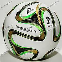 Футбольный Мяч Adidas Brazuca Final Rio Official Match Ball