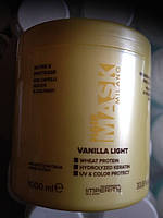 Маска для сухих волос Imperity  Vanilla Light