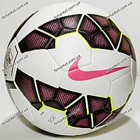 Футбольный Мяч Nike Ordem II 14-15