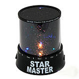 Star master чарівний проектор зоряного неба, фото 3