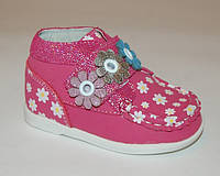 Демисезонные ботинки для девочек, малина ромашки, 18 р