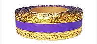 Лента флористическая (4 см х 25 ярдов) Фиолетовый