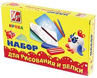 """Набор для рисования и лепки """"Луч"""" №2 1076-08"""