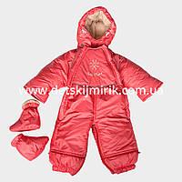 Зимний комбинезон-трансформер  для новорожденных, многофункциональный 4 в 1