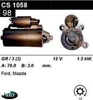 Стартер Ford Mondeo Maverik 1.6 1.8 2.0i 16v /1, 5кВт z10/  CS1058
