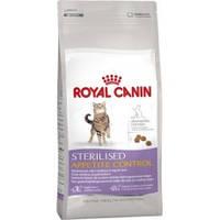 Royal Canin (Роял Канин) Sterilised Appetite Control, 400 гр., Харьков, Киев, Херсон, Николаев