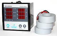 Щитовой мультиметр до 250а - вольтметр амперметр частотомер цифровой электронный шкаф мультиметры цифровые
