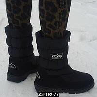 Женские зимние сапоги с системой Gore-Tex (мембранная ткань), 37-40 размер