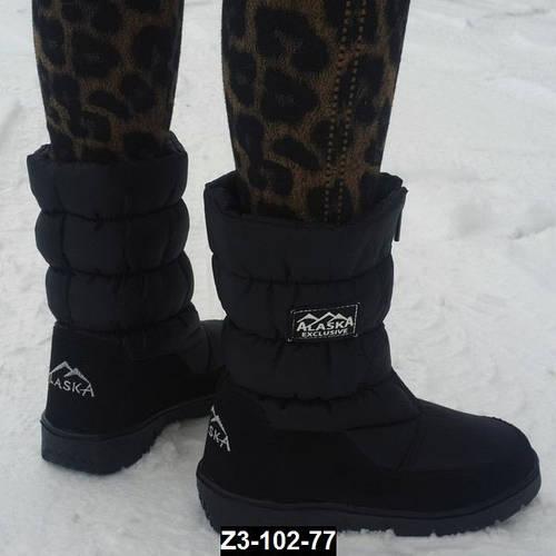 Женские зимние сапоги, 37-41 размер, система Gore-Tex (мембранная ткань)