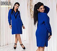 Теплое женское платье 50-56