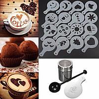 Трафареты для кофе( 16 шт. ) + Ёмкость для какао/корицы/шоколада/др. с ситом (шейкер) + Мерная ложка для кофе