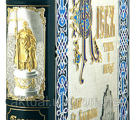 Книга Собор Св. кн. Владимира   Киев теперь и прежде. Автор    Кульженко С. В.