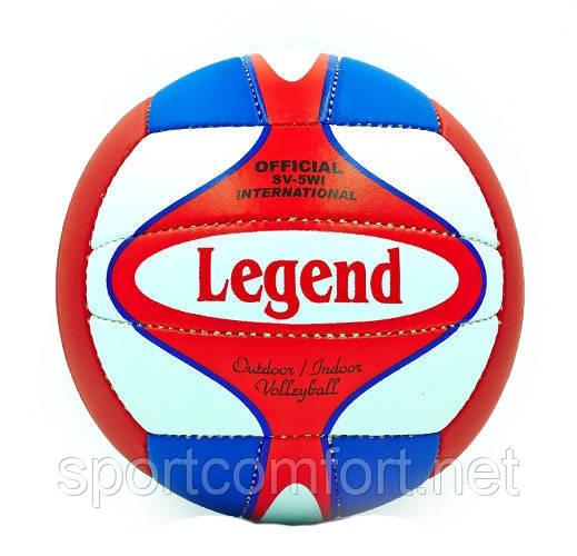 Волейбольный мяч Legend RBW шитый 3-слойный полиуретан