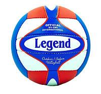Волейбольный мяч Legend BRW шитый 3-слойный полиуретан