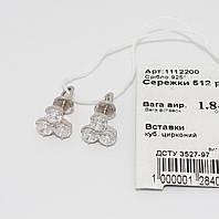 Серебряные серьги 1112200
