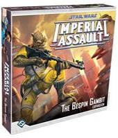 Звёздные войны: Атака Империи: Гамбит на Беспине (Star Wars Imperial Assault: Bespin Gambit) настольная игра