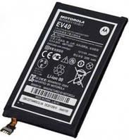 Аккумулятор для Motorola XT926 DROID RAZR HD, батарея EV40