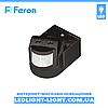 Накладной датчик движения Feron SEN8 черный