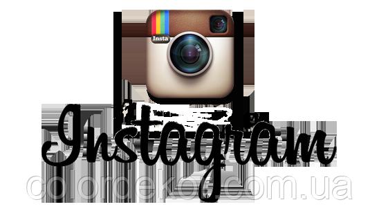 Мы в Instagram!!!