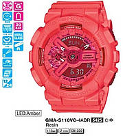 Женские часы Casio G-SHOCK GMA-S110VC-4AER оригинал