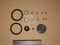 Рем комплект делителя КАМАЗ №38Р (Производство БРТ) Ремкомплект 38Р