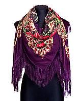 Народный платок Анна, 140х140 см, фиолетовый