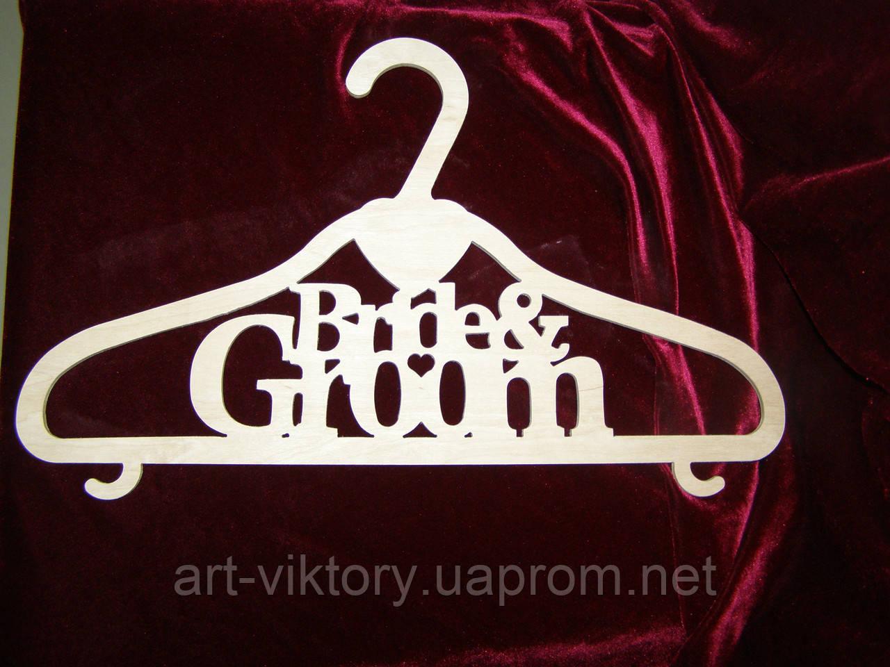 Вешалка Bride & Groom (41,5 х 24 см), декор