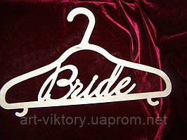 Вешалка Bride (41,5 х 24 см), декор