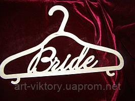 Вішалка Bride (41,5 х 24 см), декор