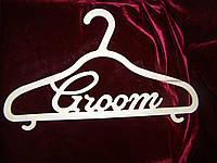 Вешалка Groom (41,5 х 24 см), декор