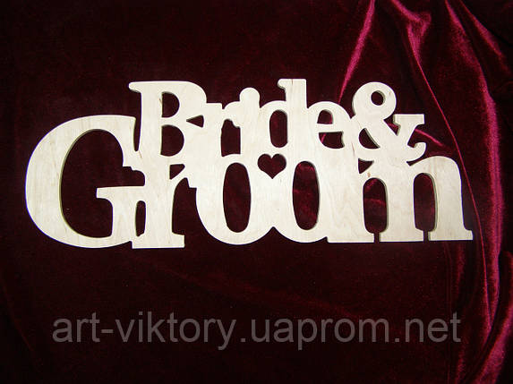 Groom & Bride, фото 2