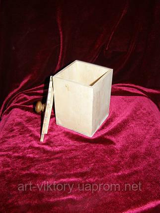 Сахарница с ручкой (9 х 9 х 12 см), фото 2