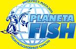 """Интернет-магазин рыболовных товаров  """"Планета рыбака"""""""
