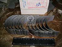 Вкладыши шатунные Н1 СМД 60/72 АО6-1 (Производство ЗПС, г.Тамбов) А23.01-91-60Асб
