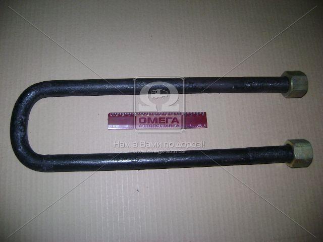 Стремянка рессоры задней КАМАЗ М27х2,0 L=420 с гайкой (производство Самборский ДЭМЗ), ACHZX - АВТОТОРГ работаем с НДС в Мелитополе