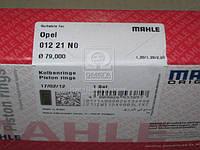 Кольца поршневые OPEL 79,00 1,6 16V Z1.6XEP (Производство Mahle) 01221N0