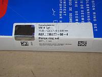 Кольца поршневые VAG 4 Cyl. 77,00 1,2 x 1,5 x 2,5 mm (Производство SM) 795077-50-4