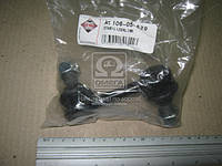 Стабилизатор, ходовая часть (Производство ASHIKA) (старый код 106-05-529) 106-05-526R