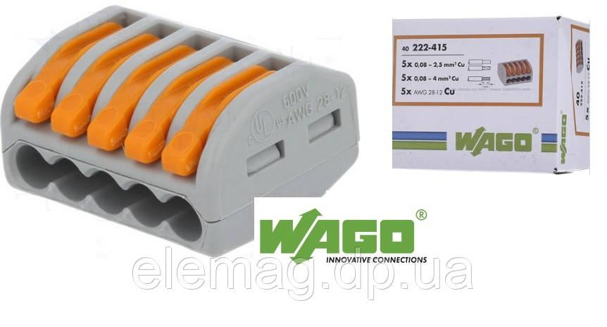 Клема WAGO 222-415 на 5 контактів з натискними важелями