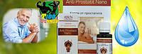 Капли от простатита, борьба и лечение простатита, Anti Prostatit Nano (Анти Простатит Нано)
